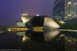 L'opéra de Canton en chine