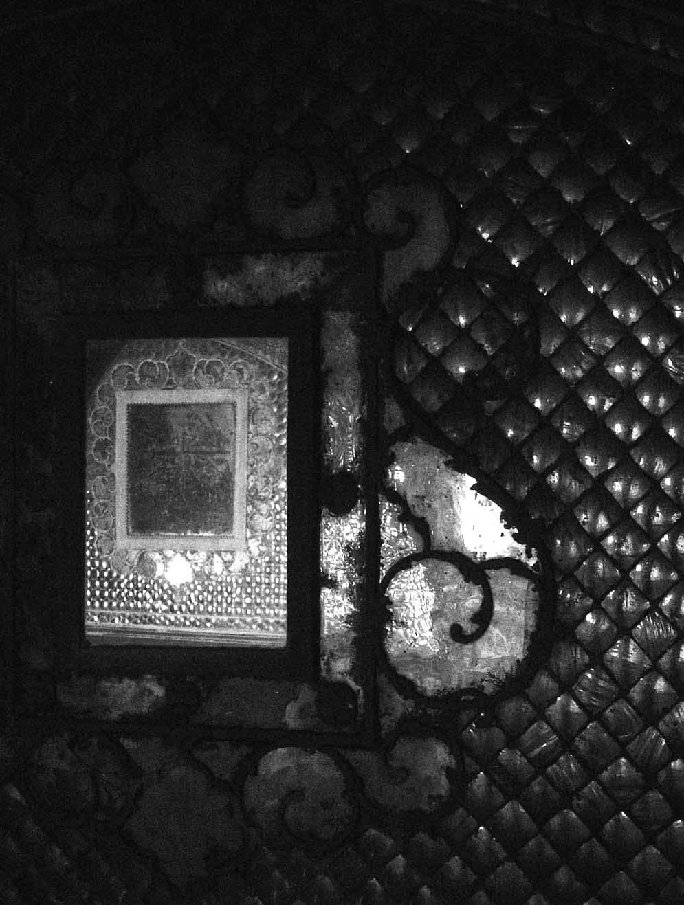 salle des miroirs
