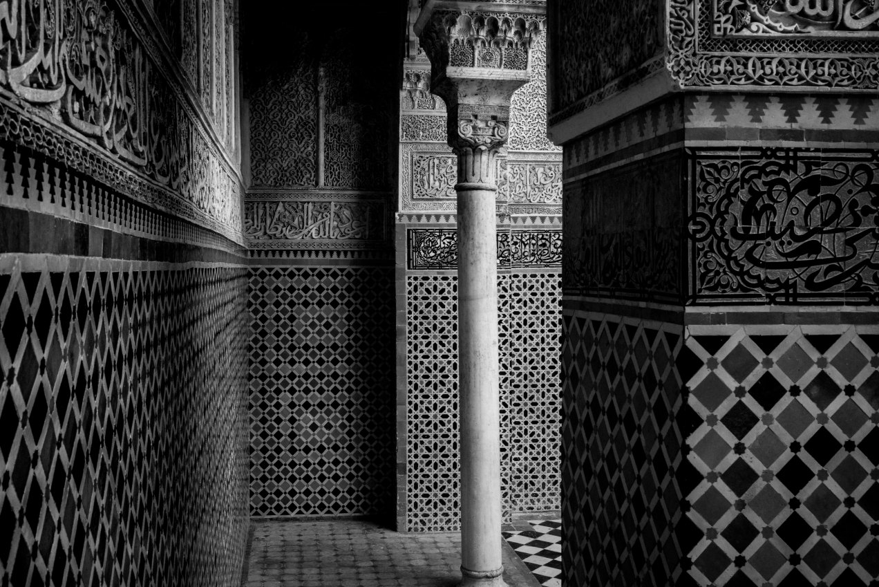 Détail, architecture, médersa Cherratine, Fès Maroc, gildalliere, 2020